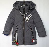 """Куртка детская демисезонная """"Fengshuoda"""" #810 для девочек. 3-4-5-6-7 лет. Серая. Оптом., фото 1"""