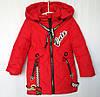 """Куртка детская демисезонная """"Fengshuoda"""" #810 для девочек. 3-4-5-6-7 лет. Красная. Оптом."""