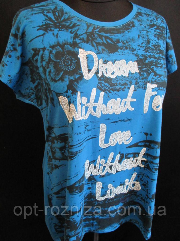8ef00a376e5d Летние футболки большого размера женские.