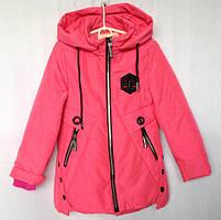 """Куртка детская демисезонная """"КУЗЯ"""" #66-387 для девочек. 6-7-8-9-10 лет. Коралловая. Оптом."""