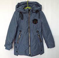 """Куртка детская демисезонная """"КУЗЯ"""" #66-387 для девочек. 6-7-8-9-10 лет. Синяя. Оптом."""