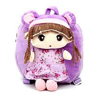 Плюшевый детский рюкзак c игрушкой кукла, для девочек дошкольного возраста фиолетового цвета