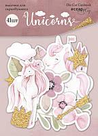 Scrapmir Набор высечек для скрапбукинга Unicorns