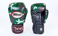Перчатки боксерские TWINS FBGV-JG (р-р 10-14oz, зеленый камуфляж)