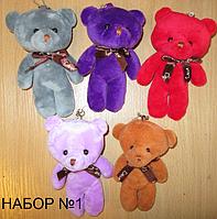 Набор Медведей 5 штук брелок на рюкзак или сумку Мишка мягкий плюшевый, фото 1