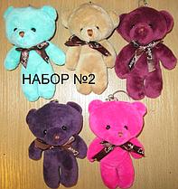 Ведмідь брелок на рюкзак чи сумку м'який плюшевий Ведмедик