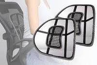 Поддержка спины на автомобильное кресло Здоровая Спина