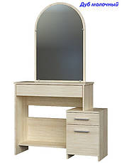 Будуарный столик Трюмо-1, фото 2