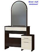 Будуарный столик Трюмо-1