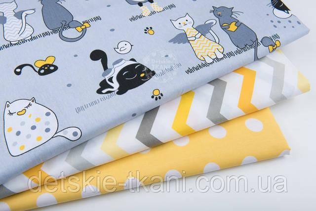 Хлопковая ткань с жёлтыми котами на сером