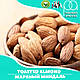 Ароматизатор TPA/TFA Toasted Almond Flavor (Жареный миндаль) 5 мл, фото 2