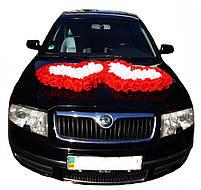 """Свадебные украшения на машину """"Двойные сердца бело-красные 3D"""", фото 2"""
