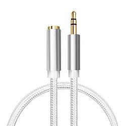 Аудио кабель AUX  папа - мама 1м Silver