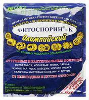 Фунгициды препараты от болезней растений Фитоспорин-К Олимпийский нано-гель 200 г
