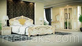Модульная система для спальни «Кармен Новая Люкс»