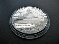 Криголам Капітан Бєлоусов 5 грн. 2004 р-.Ледокол Капитан Белоусов В КАПСУЛІ, фото 1