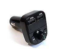 FM модулятор CAR X8