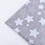 """Ткань хлопковая """"Мини звёздный сбор"""" серого цвета  №1257, фото 5"""