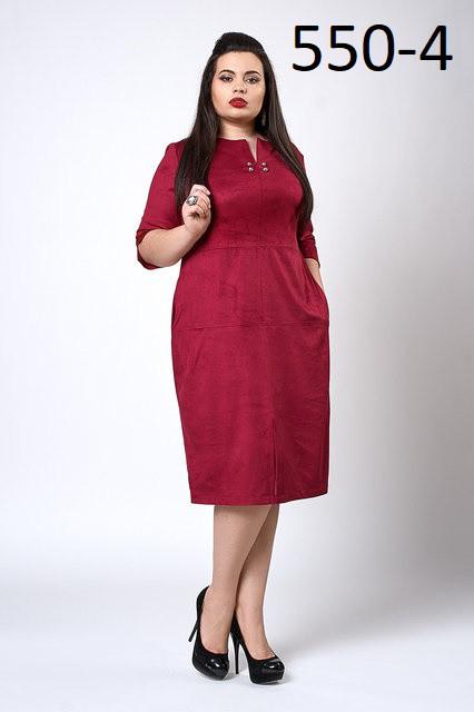 46efb5f9178 Платье для полных из замши новинка Верона размеров 50