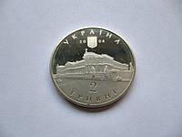 Ювілейні 2 гривні 2004 р. М. Максимович УКРАЇНА, фото 1
