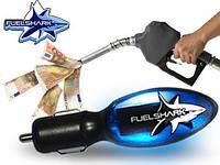 Прибор для экономии топлива Fuel Shark