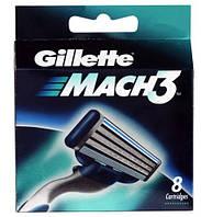 Бритвенные лезвия Gillette Mach3. В упаковке 8шт. Оригинал GIL  /93-21N