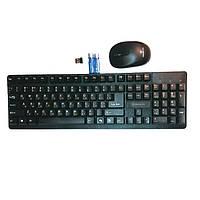 Беспроводная клавиатура с мышкой REAL-EL STANDARD 550 KIT WIRELESS