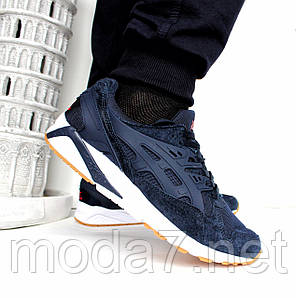 Мужские кроссовки Asics Gel Lute V синие