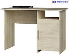 Стол письменный Школьник-1, фото 3
