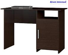 Стол письменный Школьник-1, фото 2