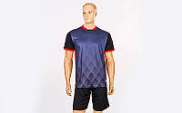 Футбольная форма Lozenge (р-р M-3XL,рост 165-190 см, темно-синий,шорты черные)