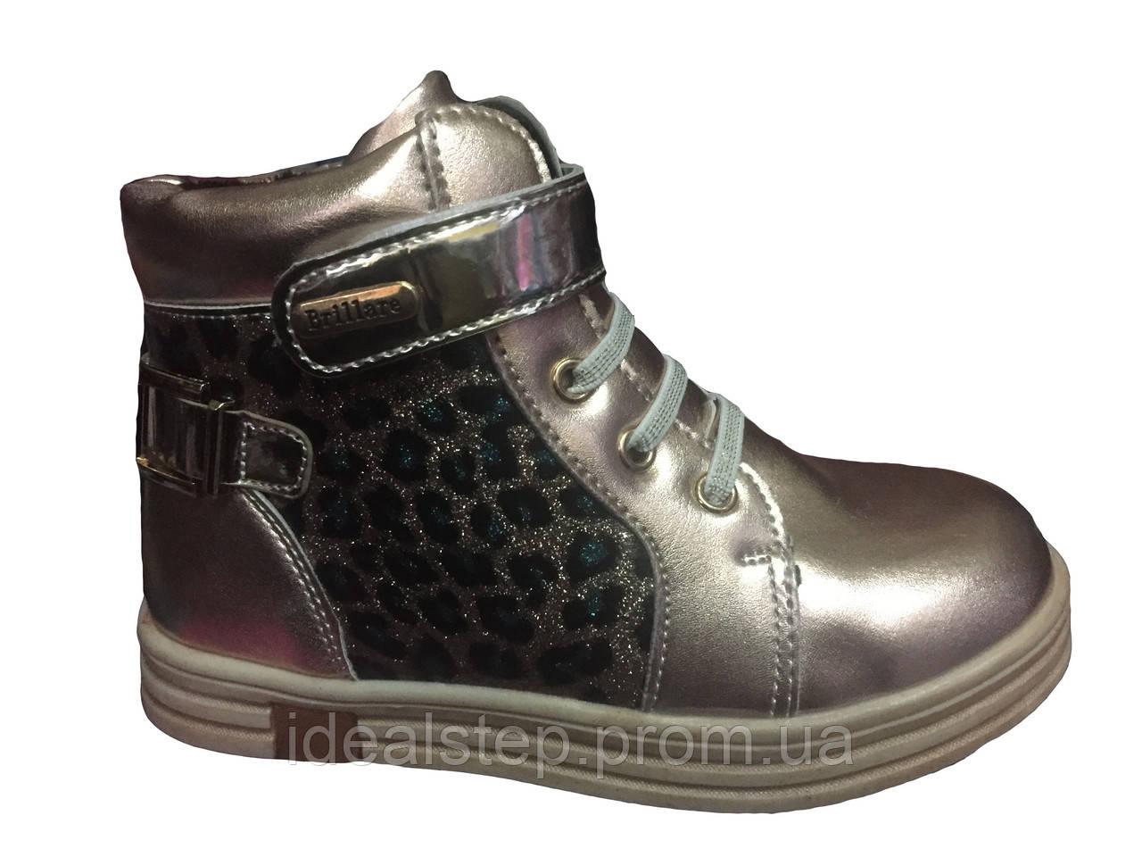 Ботинки для девочки,29, фото 1