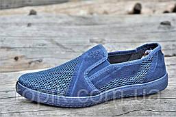 Мужские летние мокасины, сетка синие легкие и удобные (Код: 1100)