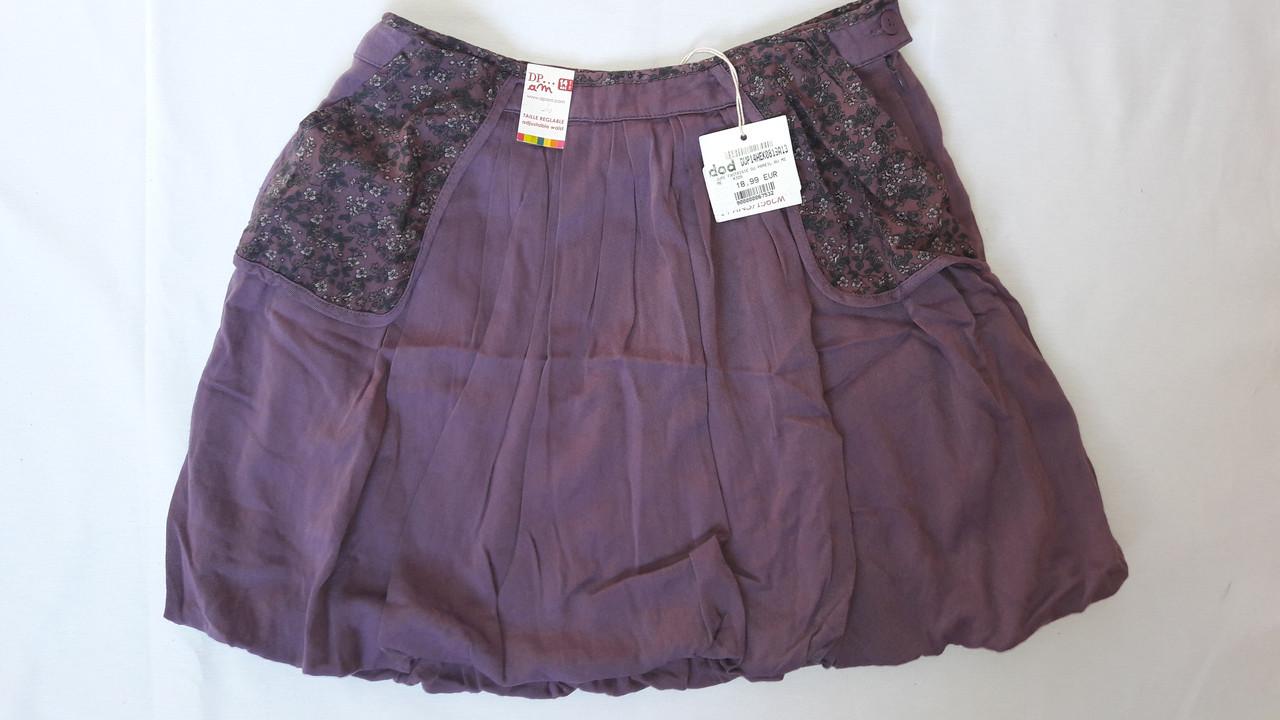 Детская юбка DPam фиолетовая