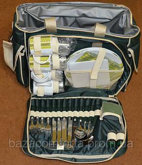 Набор для пикника TE-430 Picnic, фото 2