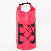 Рюкзак водонепроницаемый Extreme Bag 15L
