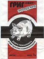 Премикс 1% для молодняка свиней