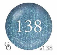 Гель-лак GO 138