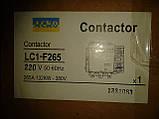 Контактор KM 265 (LC1-F265) Аско, фото 2