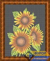 Схема для вышивки бисером - Три подсолнуха, Арт. НБп3-023-1
