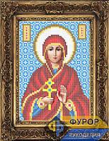Схема для вышивки бисером - Кира Святая Преподобная, Арт. ИБ5-144-1