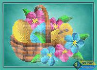Схема для вышивки бисером - Пасхальная корзинка с цыпленком, Арт. ДБч5-137