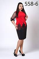 Платье для  полных  новинка Саманта  размеров 48, 50, 52, 54, 56 красное  ,   купить
