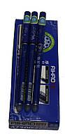 Ручка стираемая ластиком или огнем АН-47200 синяя
