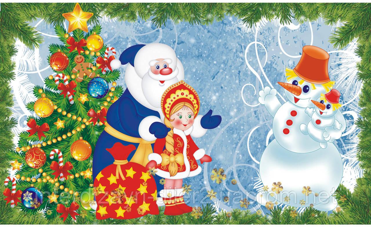 Баннер новогодний для детского садика
