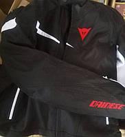 Куртка текстиль Dainese для мотоциклистов