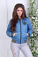 Женская короткая куртка бомбер