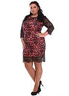 Женское коктейльное платье Размер 50