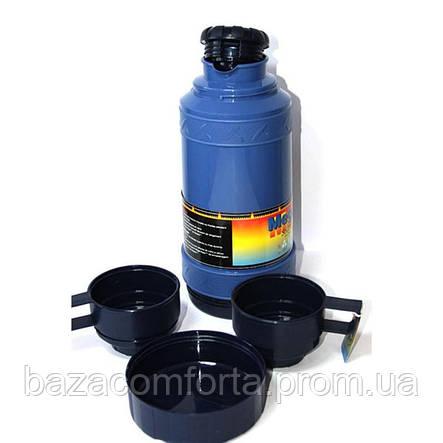 Термос 2,05 л, SO205DBS, синий, фото 2