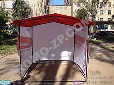 Торговая палатка 2х2 мтера от производителя. Купить недорого палатку торговую. Бесплатная доставка по Украине.